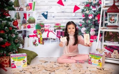 Дилемата Коледен подарък
