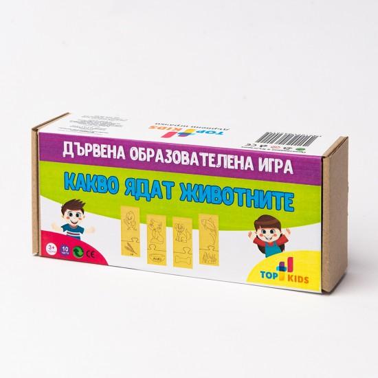 Дървен образователен пъзел TopKids Какво ядът животните
