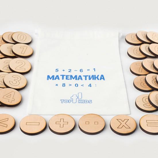 Дървена образователна Математика